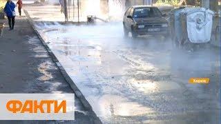 На улице -5. Кривой Рог, Смела и Шепетовка до сих пор без отопления
