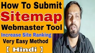How to Generate and Submit Sitemap to Google webmaster tool in Blogger [Hindi] 2018