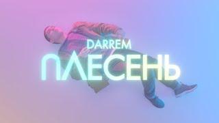 Darrem - Плесень