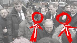 Вы точно не обратили внимание на это во время встречи Путина с жителями Санкт-Петербурга.