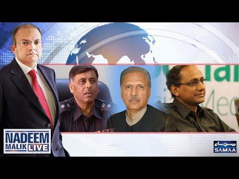 Police Officer Ka Police Officer Pe Elzam | Nadeem Malik Live | SAMAA TV |05 April 2017
