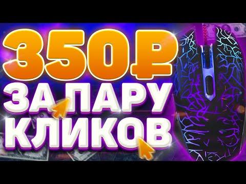Стратегия бинарных опционов 30 40 90