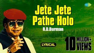 Jete Jete Pathe Holo with lyrics | R.D.Burman | Best Of Rahul Deb Burman | HD Song | Gauriprasanna