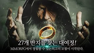 AGE OF RING Android Gameplay ᴴᴰ