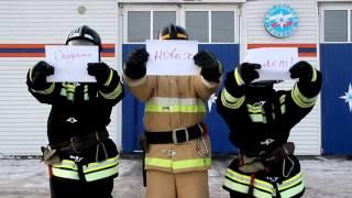 Комедии, фото и видео приколы, Танцующие Иркутские пожарные поздравляют с Новым годом.
