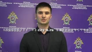 Новокузнечанин забил насмерть соседа-гомосексуалиста