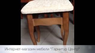 "Табурет Рико орех от компании Компания ""TECHNOVA"" - видео"