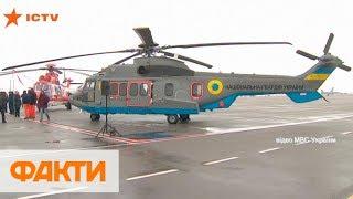 Украина получила вертолеты Airbus для Нацгвардии и спасателей