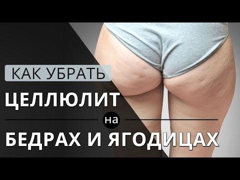Прибор для похудения usl-1000-eu