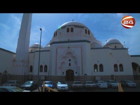 ইসলামের পথে (কাফেলা) | মসজিদ জুমা