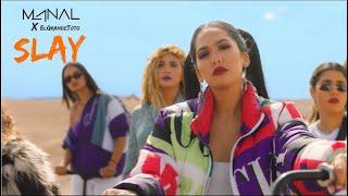 Manal - SLAY x ElGrandeToto (Official Music Video) تحميل MP3