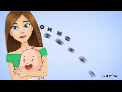 Алименты в Казахстане (Ваш бывший муж не платит вам алименты на ребенка: что делать?)