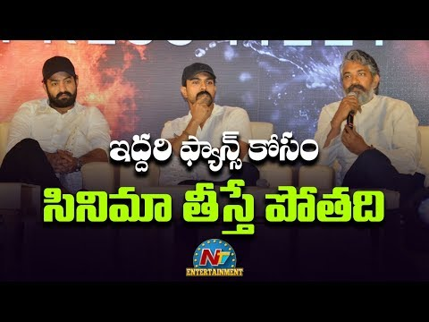 RRR Movie Team Interact With Media | RRR Press Meet | Jr NTR | Ram Charan | SS Rajamouli | NTV ENT