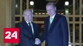 Путин прилетел в Анкару - Россия 24