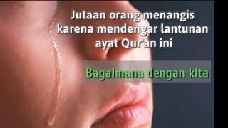 Bacaan Qur'an penyejuk hati