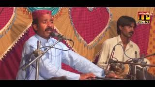 Galhen Di Chan Dua Hai Dunia Ghulam Hovi | Riaz Ambar | New Punjabi And Saraiki Song | IP Gold