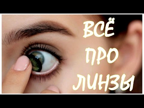 Астигматизме 1 day acuvue moist for astigmatism