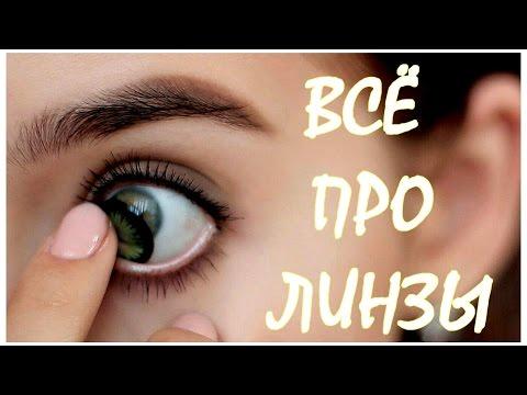 Курс восстановления зрения по норбекову