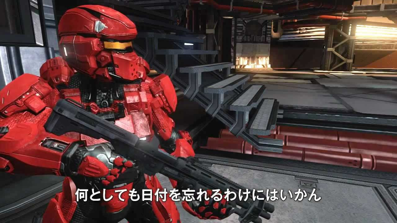 Halo 4 Release Date Is Easier To Remember In Japanese