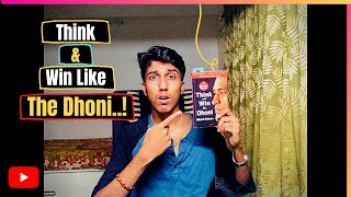 How To Think & Win Like Dhoni & Motivate Yourself..! | BookishTue EP: 01 | UBI | Unbox India