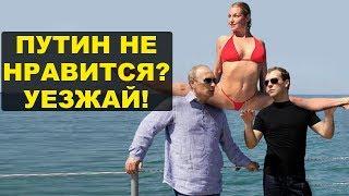 Обнаглевшая Волочкова оскорбила россиян