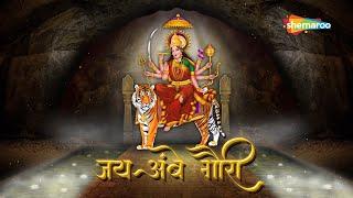Jai Ambe Gauri Aarti by Richa Sharma | Ambe Mata Aarti | Navratri Special Song