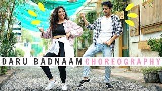 Daru Badnaam DANCE CHOREOGRAPHY | Kamal Kahlon & Param Singh | Latest Punjabi Viral Songs
