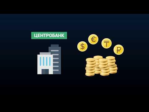 Что такое девальвация?