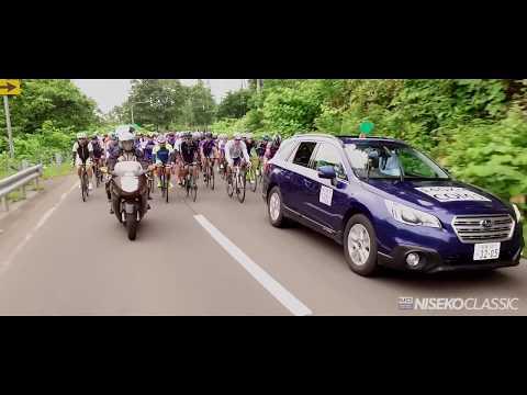Niseko Classic 2018 - Parade Ride Teaser