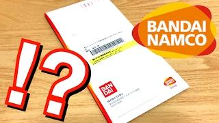 バンダイナムコグループから1通の手紙が、、、、BANDAINAMCOバンナム