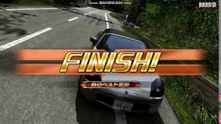 ᐅ Descargar MP3 de How To Install Initial D Arcade Stage On