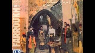 تحميل و مشاهدة Sugar Dissolvent - Toufic Farroukh MP3