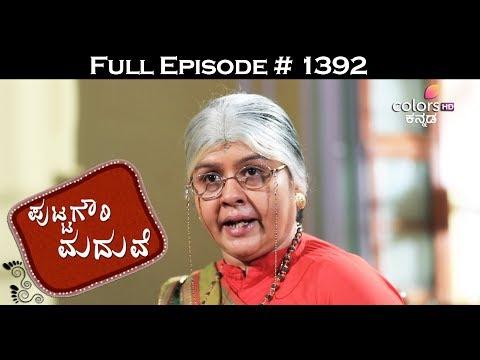 Puttagowri Maduve - 29th May 2017 - ಪುಟ್ಟಗೌರಿ ಮದುವೆ - Full Episode HD