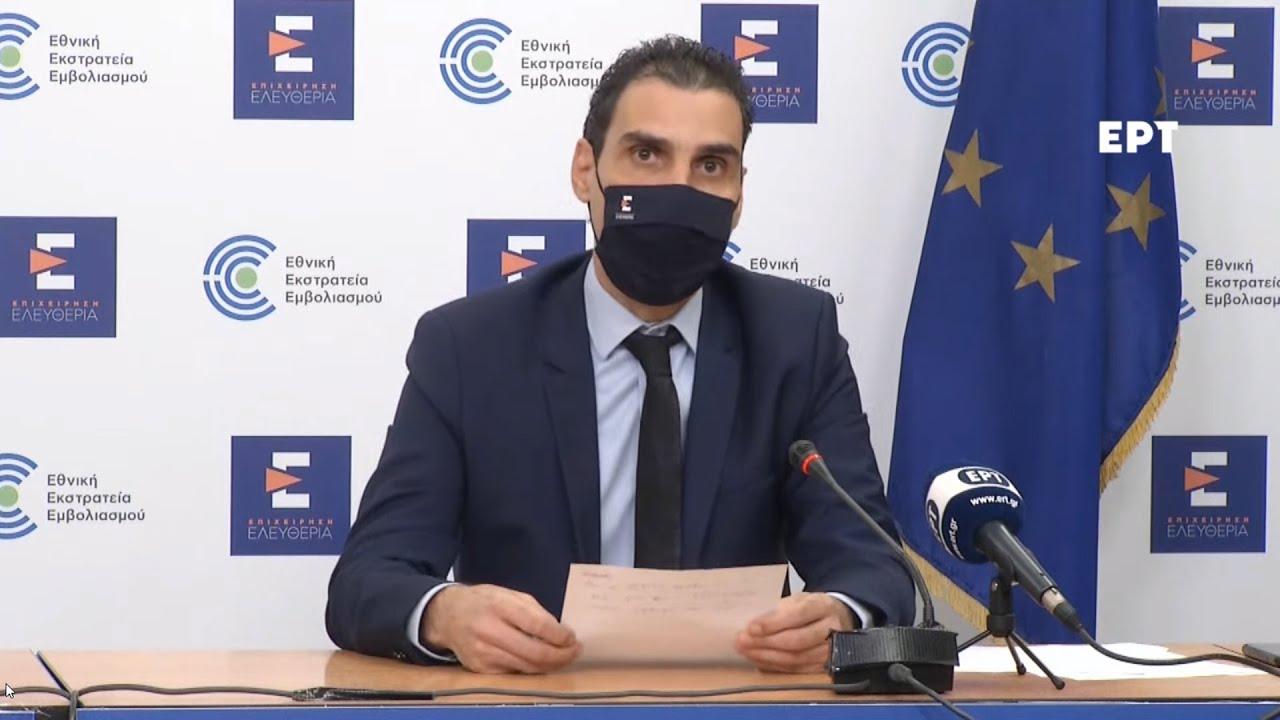 Σταθερά και με εμπιστοσύνη συνεχίζεται ο εμβολιασμός στην Ελλάδα με το εμβόλιο τηςAstraZeneca