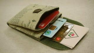 Qingxiu Jiarenfang - Handmade Teaching - Card Banknote Storage Pouch