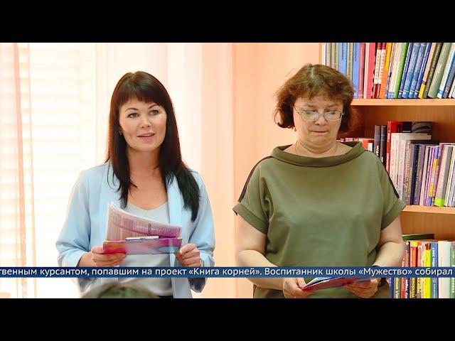 В Ангарске создали 30 «Книг корней»