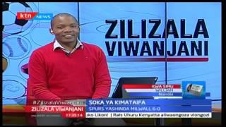 Zilizala Viwanjani: Soka ya kimataifa