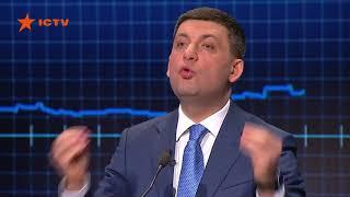 Гройсман: Если кто знает, как переговорами снизить цену на газ, я выдам мандат от правительства