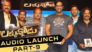 Luckunnodu Audio Launch Part 9 - Vishnu Manchu, Hansika Motwani - Raj Kiran