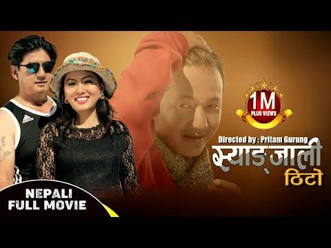 Syangjali Thito - Nepali Film