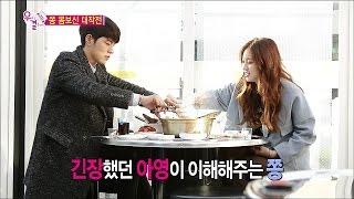 【TVPP】Yura(Girl's Day) - Health Food For Jonghyun, 유라 - 허약한 쫑오빠(?)를 위한 해물 보양식@ We Got Married