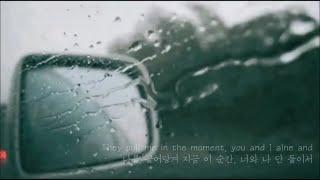 Lauv(라우브)   Paris In The Rain [가사해석번역한글자막]