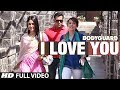 I love you (Full song) Bodyguard feat. Salman khan, Kareena Kapoor