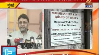 Ncp Joins Bjp Voice For Wakf Board Land Controversey