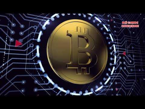 Как заработать bitcoin cash