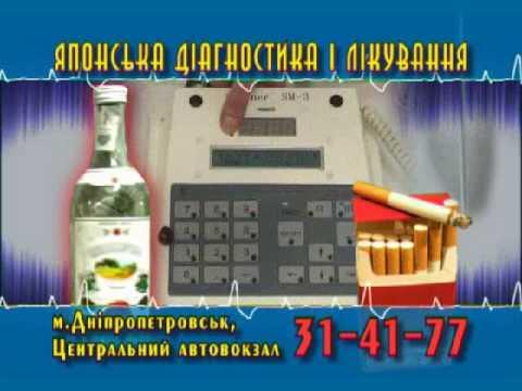 Кодирование от алкогольной зависимости в астрахани