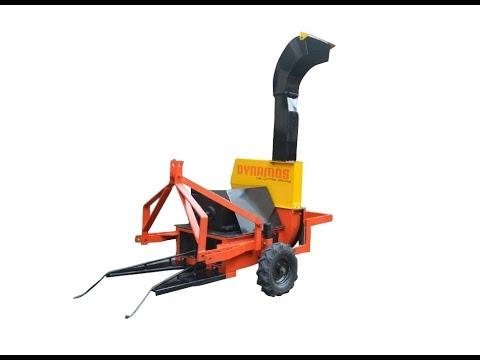 Dynamos Mobile Shredder