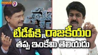 Janasena Sridhar on Talasani Srinivas Involving in Andhra Politics | Hot Topic With Journalist Sai