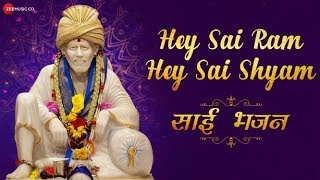 Hey Sai Ram Hare Hare Krishna Radhe Radhe Shyam | Sai Bhajan with Lyrics | Zee Music Devotional