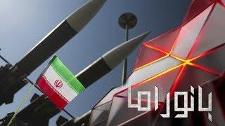 В программе Панорама RT Arabic Противостояние США - Иран. Причины усиления напряженности.